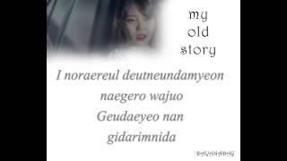 IU - My Old Story Lyrics