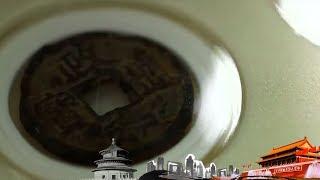 《地理中国》 20190514 国际博物馆日特别节目·古币寻奇| CCTV科教