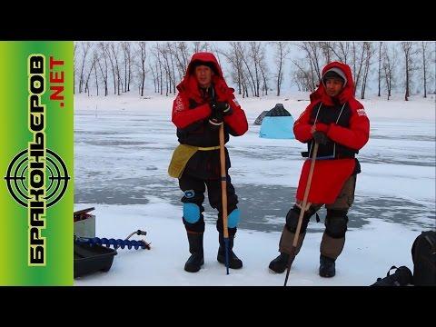 Зимняя подледная ловля
