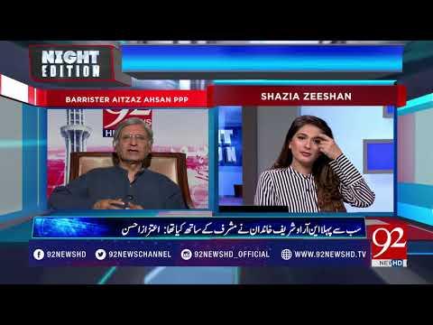 Night Edition (Exclusive Interview With Aitzaz Ahsan )  - 06 April 2018 - 92NewsHDPlus