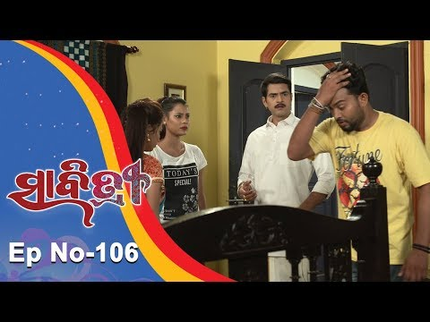 Savitri | Full Ep 106 | 8th Nov 2018 | Odia Serial – TarangTV thumbnail
