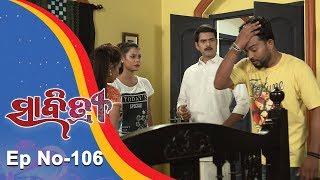 Savitri  Full Ep 106  8th Nov 2018  Odia Serial – TarangTV