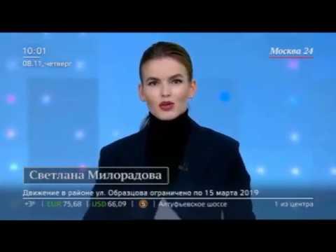 Смотреть фото МОСКВА 24 Стас Барецкий