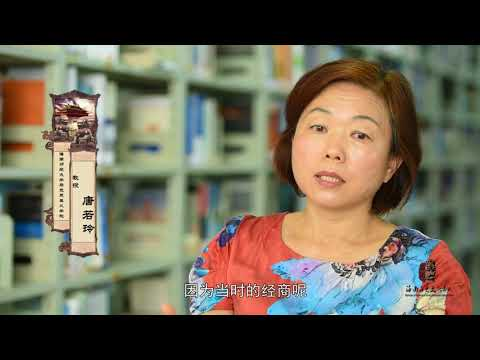 王绍经  海南名人   新加坡海南人