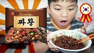 MIE KOREA JAJANGMYEON -  NONG SHIM Review bareng Justin / AWI WILLYANTO