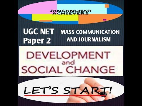 DEVELOPMENT AND SOCIAL CHANGE /UNIT-2 / UGC NET/ MASS COMMUNICATION