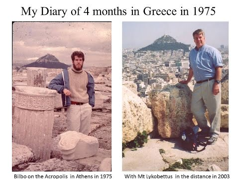 Greece 1975 - BilbosDiary - Video