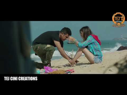TEJ CINI CREATIONS TAGARU BANTHU TAGARU OFFICIAL VIDEO SONG