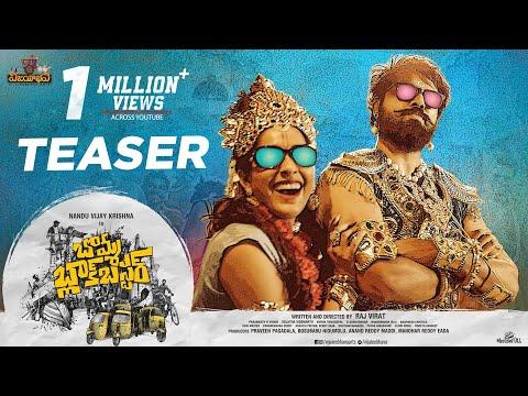 Bomma Blockbuster Teaser | Nandu Vijay Krishna | Rashmi Gautam | Raj Virat | Vijaieebhava Arts