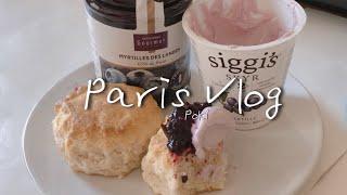[Paris Vlog] 파리 일상 브이로그 | 라벤더 …