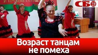 Возраст танцам не помеха – смотрите, что делают пенсионерки в свободное время