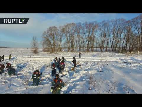 Russian plane crash: 100s of rescuers continue recovery op (DRONE VIDEO)