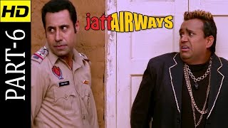 Jatt Airways  | Punjabi Comedy Movie Part 6 | Jaswinder Bhalla Binnu Dhillon BN Sharma | Shemaroo