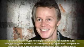 Кузнецов, Александр Константинович - Биография