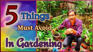 5 Mistakes one should Never do in Gardening . Gardening tips and tricks