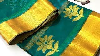 New Silk Saree Blouse Back Neck Design - Simple blouse neck de…