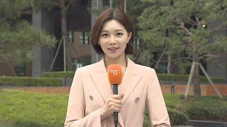 [날씨] 맑고 따뜻, 낮 20도 안팎…대기 매우 건조 / 연합뉴스TV (YonhapnewsTV)
