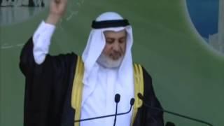 Introductory Arabic Speech by Muhammad Sharif Odeh, Amir Jama'at Ahmadiyya Kababir