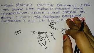 Fingerprint SI - Psychology Questions-1