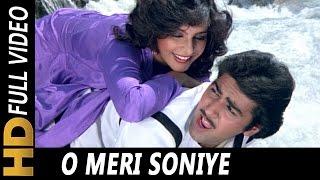 O Meri Soniye, O Meri Hiriye | Suresh Wadkar, Asha Bhosle | Insaniyat Ke Dushman  1987 Songs |
