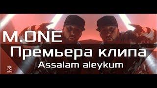 Смотреть клип M.One - Assalam Aleykum
