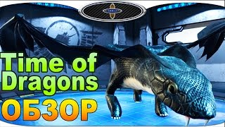 видео Онлайн игры про драконов