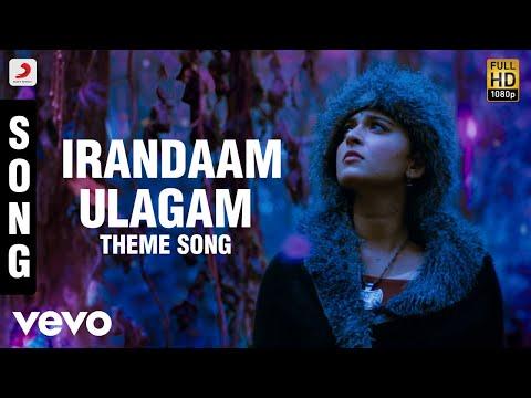Irandaam Ulagam - Irandaam Ulagam Theme Song | Harris Jayaraj | Arya