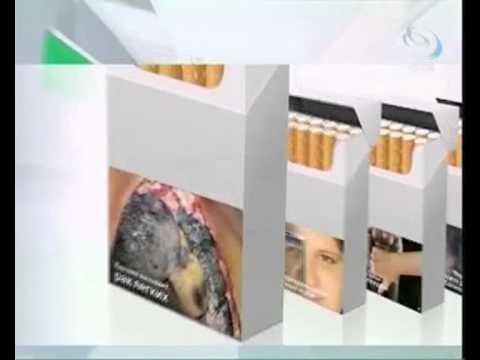 В России на пачках сигарет появятся картинки с изображением последствий курения