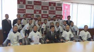 表敬訪問「丸子北クラブ」 平成28年3月22日