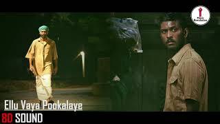 Song : ellu vaya pookalaye music g.v. prakash kumar singer saindhavi lyricist yugabharathi