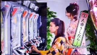 京楽産業 『CRぱちんこ銭形平次』 4/3販売 あの人気絶頂グループ「AKB48...