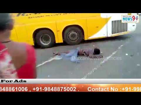 Kurnool |  Road Accident | National Highway | Hyderabad To Bangalore