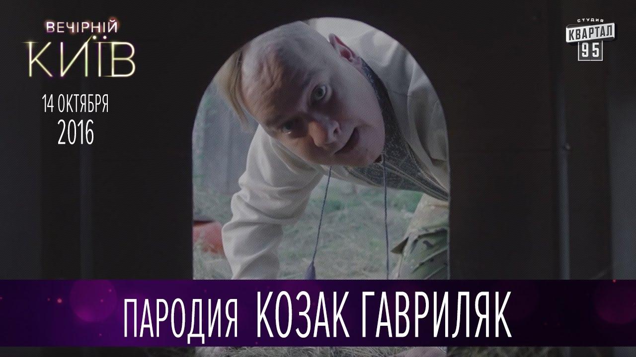 Об укрополитике. Поржать...