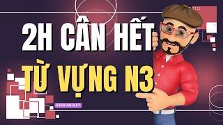 🇯🇵🇻🇳CÂN HẾT 1700 TỪ VỰNG N3 TRONG KHI NGỦ