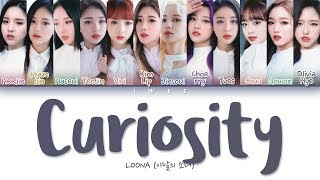Baixar LOONA (이달의 소녀) - Curiosity (Han|Rom|Eng) Color Coded Lyrics/한국어 가사