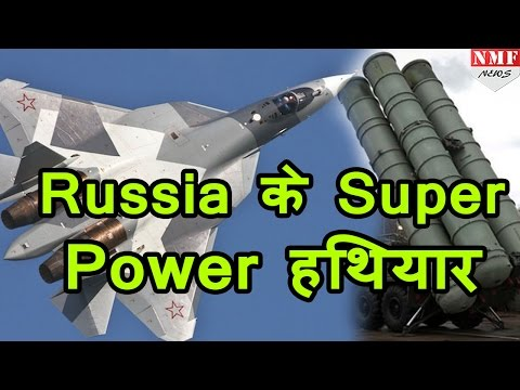वो ARM'S जो Russia को बनाते हैं  Super Power