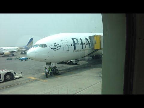 Lahore Airport Boarding PIA Airline