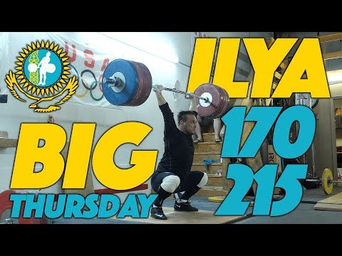 Big Thursday: Ilya Ilyin 170kg Snatch 215kg Clean and Jerk Training Session