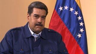 Нового правительства Венесуэлы не существует, оно виртуальное — Николас Мадуро
