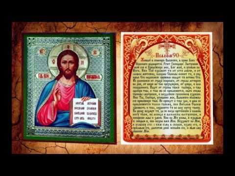 грешников спасение читать онлайн