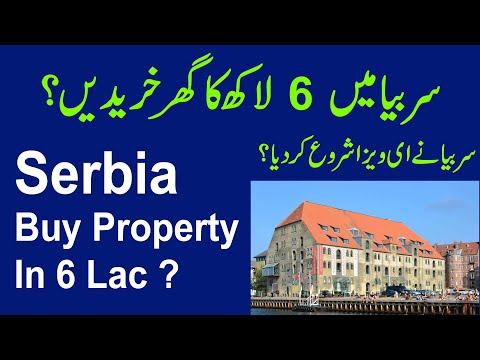 Serbia Visa How To Apply In 2020 | Serbia E-Visa?