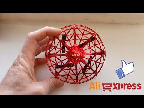 Детский дрон квадрокоптер НЛО UFO Interactive Aircraft