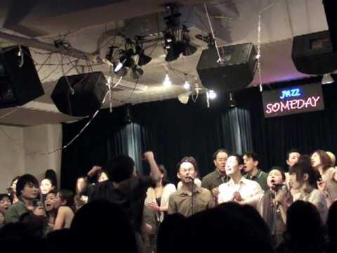 Jesus Is Love by S.M.S. Gospel Choir