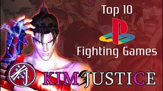 PS1 Fighting Games: TOP 10 - Kim Justice