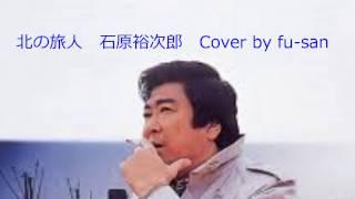 裕次郎さんが亡くなった翌月、1987年8月に発売され、累計125万枚の売上...