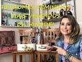 Perfumes femininos mais vendidos da Hinode! - YouTube