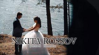 Свадебный клип Олега и Марии - Мы вдвоем