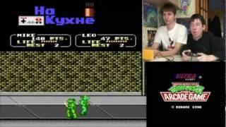 На кухне: Teenage Mutant Ninja Turtles 2