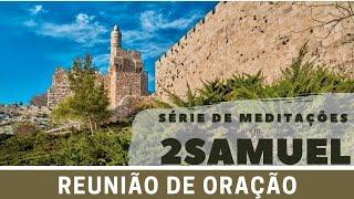 Enfrentando dificuldades (2Sm 2.1-11) | Marcos Danilo de Almeida | 20/jul/2021