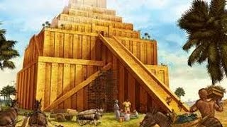 Вавилон ● Хаммурапи ● Гипотезы археологов ●